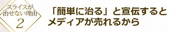 f:id:hanamizuki99999:20161020085127j:plain