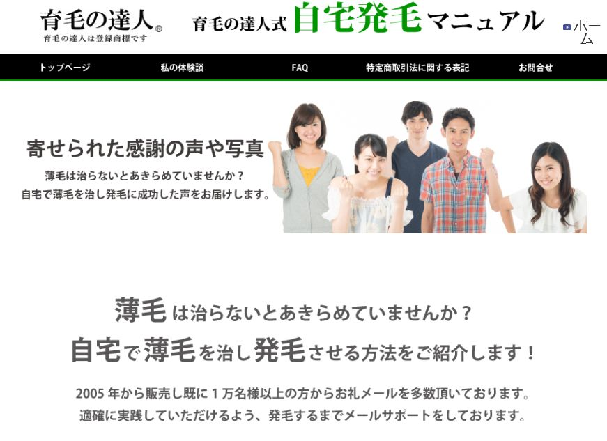 f:id:hanamizuki99999:20161020092325j:plain