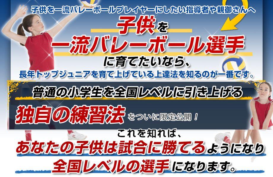 f:id:hanamizuki99999:20161020161008j:plain