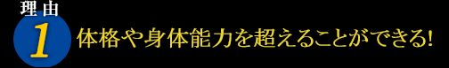f:id:hanamizuki99999:20161020162019j:plain