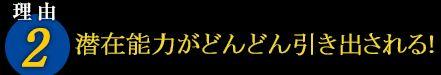 f:id:hanamizuki99999:20161020162205j:plain