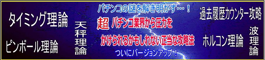 f:id:hanamizuki99999:20161021005904j:plain