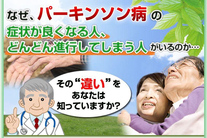 f:id:hanamizuki99999:20161021131518j:plain