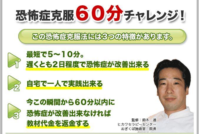 f:id:hanamizuki99999:20161021133421j:plain