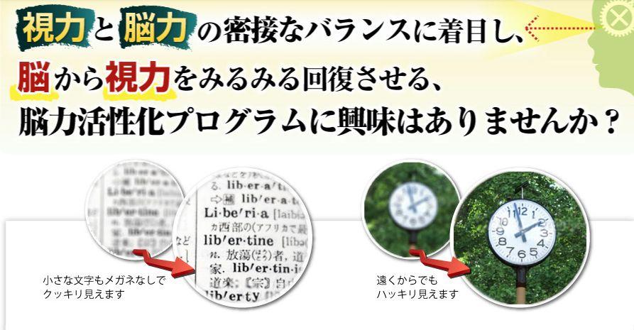 f:id:hanamizuki99999:20161021193532j:plain