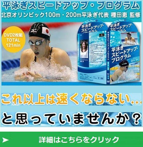 f:id:hanamizuki99999:20161022104304j:plain