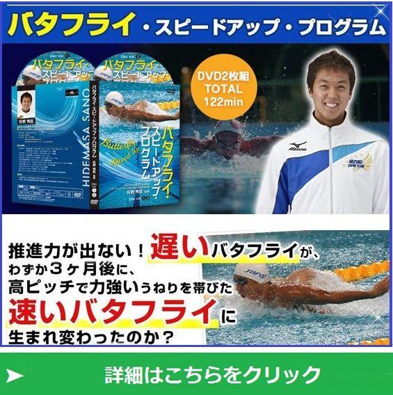 f:id:hanamizuki99999:20161022104402j:plain