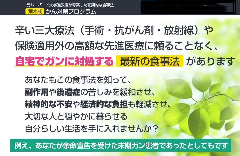 f:id:hanamizuki99999:20161022164515j:plain