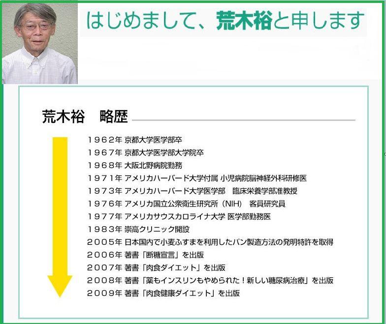 f:id:hanamizuki99999:20161022164846j:plain