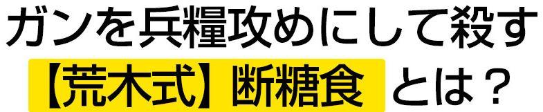f:id:hanamizuki99999:20161022171504j:plain