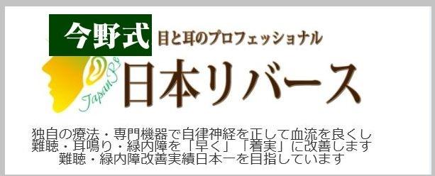 f:id:hanamizuki99999:20161023000743j:plain