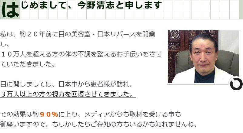 f:id:hanamizuki99999:20161023001039j:plain