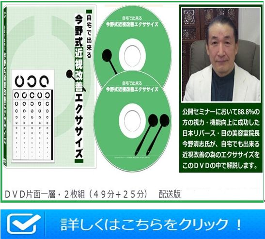 f:id:hanamizuki99999:20161023001509j:plain