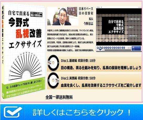 f:id:hanamizuki99999:20161023001714j:plain