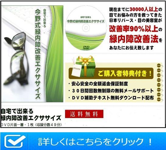 f:id:hanamizuki99999:20161023002317j:plain