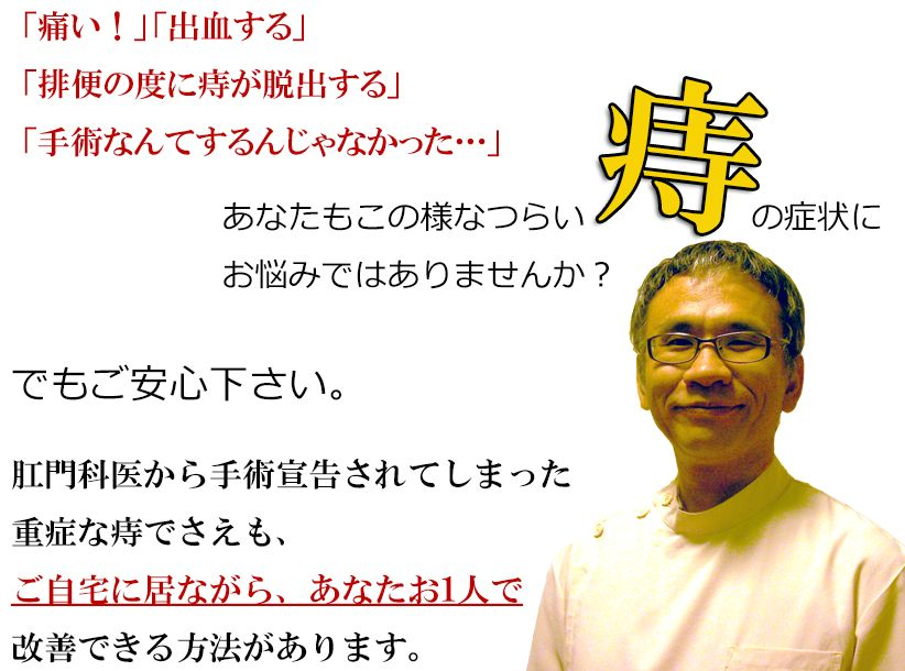 f:id:hanamizuki99999:20161023161532j:plain