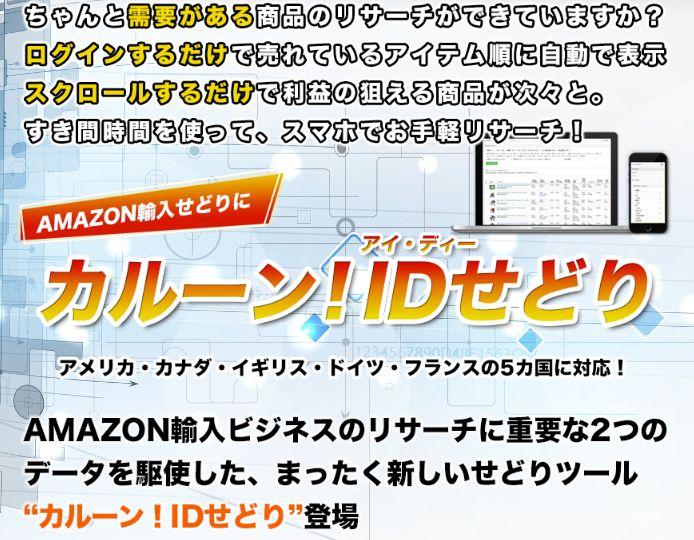 f:id:hanamizuki99999:20161023164043j:plain