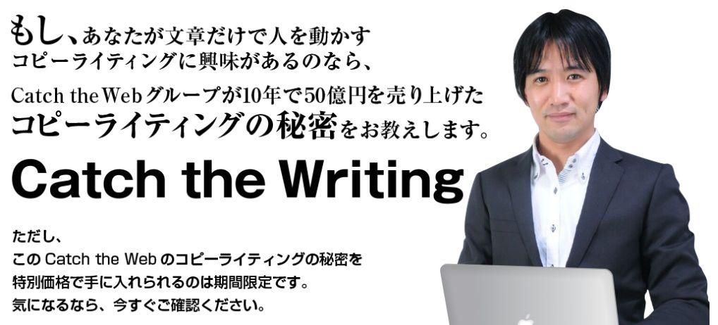 f:id:hanamizuki99999:20161024150224j:plain