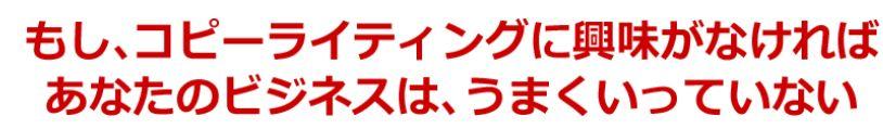 f:id:hanamizuki99999:20161024150318j:plain