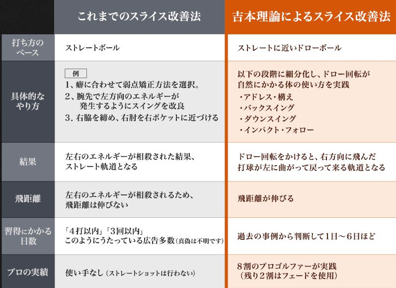 f:id:hanamizuki99999:20161024152751j:plain