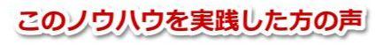 f:id:hanamizuki99999:20161024210837j:plain