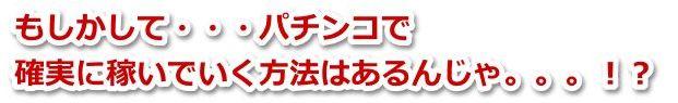 f:id:hanamizuki99999:20161024211345j:plain
