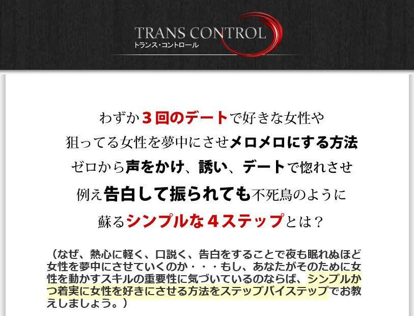 f:id:hanamizuki99999:20161024212942j:plain