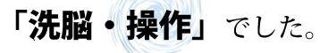 f:id:hanamizuki99999:20161024214104j:plain