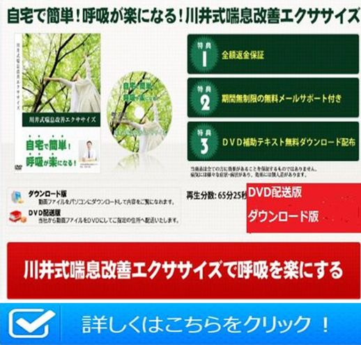 f:id:hanamizuki99999:20161025082231j:plain