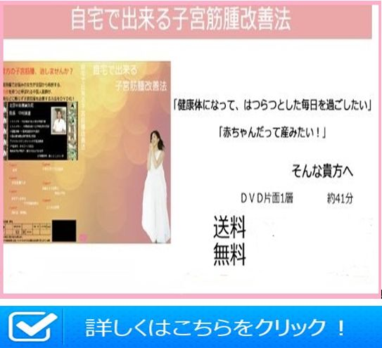 f:id:hanamizuki99999:20161025082356j:plain