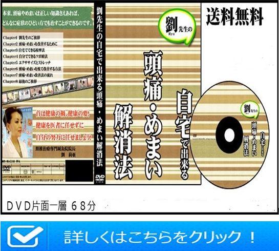 f:id:hanamizuki99999:20161025082418j:plain