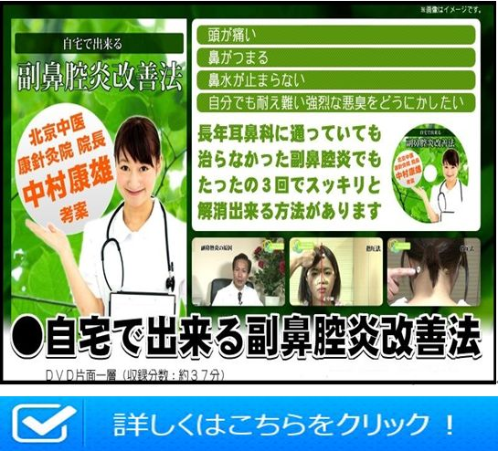 f:id:hanamizuki99999:20161025082824j:plain