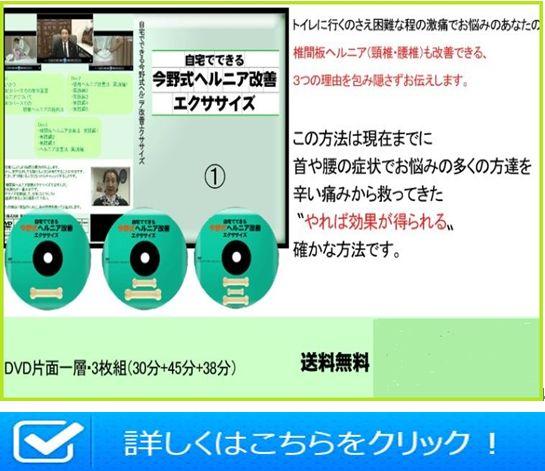 f:id:hanamizuki99999:20161025083011j:plain