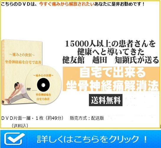 f:id:hanamizuki99999:20161025084042j:plain