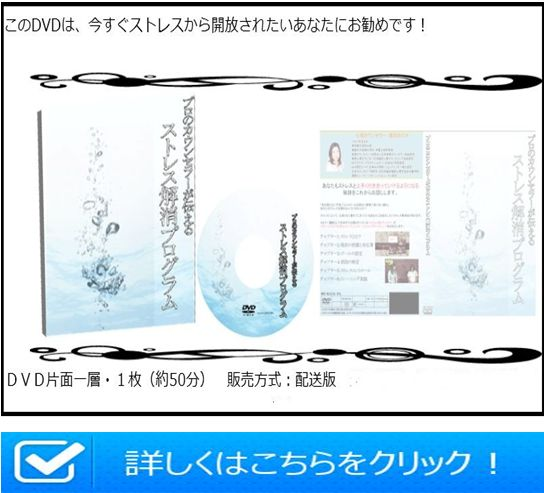 f:id:hanamizuki99999:20161025084652j:plain