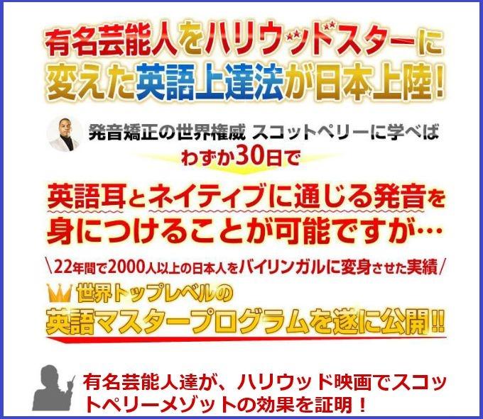 f:id:hanamizuki99999:20161025124105j:plain