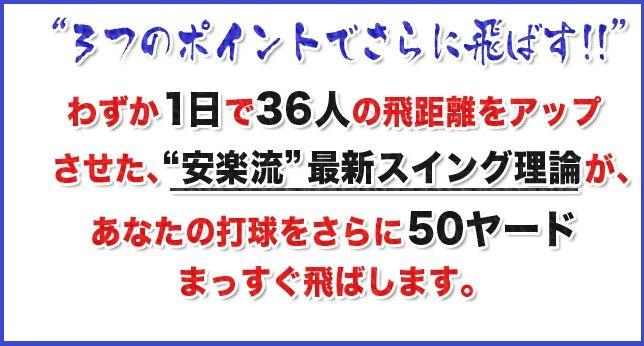 f:id:hanamizuki99999:20161025223419j:plain