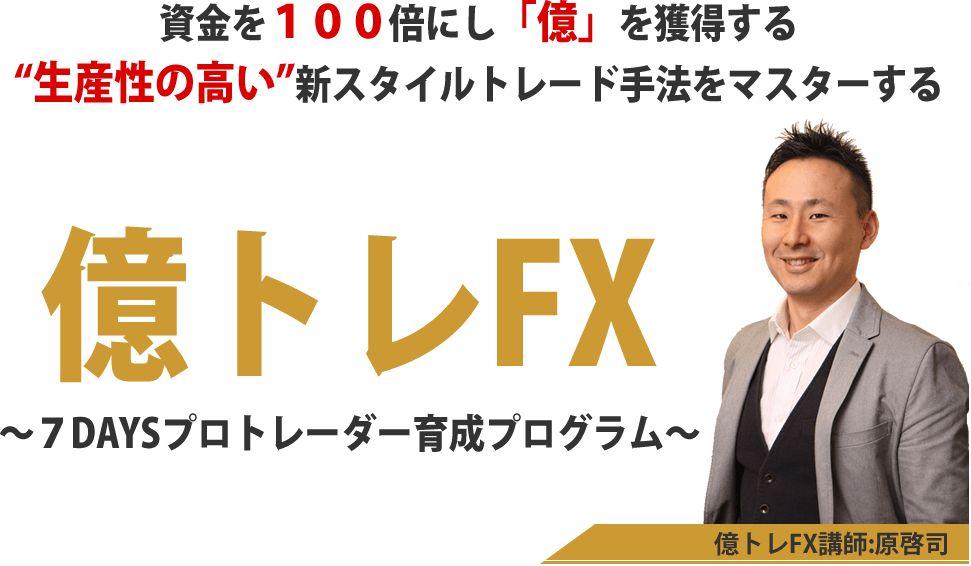 f:id:hanamizuki99999:20161026092343j:plain