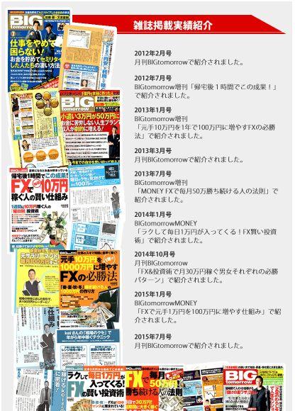 f:id:hanamizuki99999:20161026092731j:plain