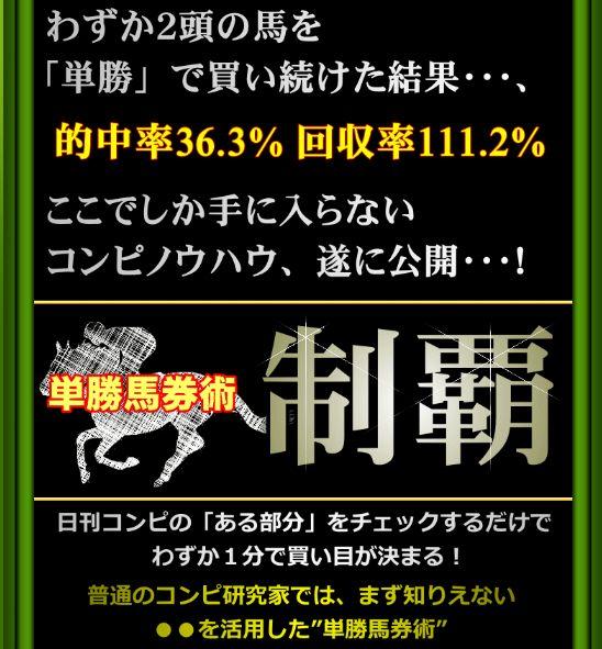 f:id:hanamizuki99999:20161026120458j:plain