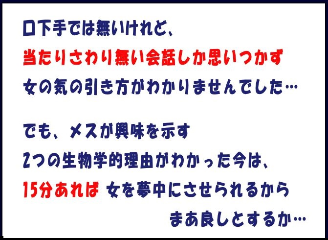 f:id:hanamizuki99999:20161026230156j:plain