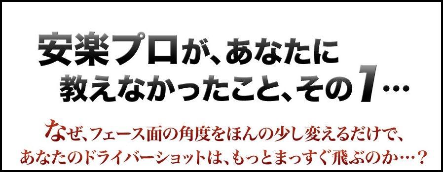f:id:hanamizuki99999:20161026231808j:plain