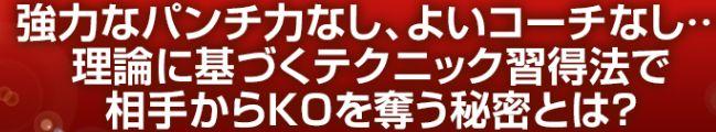 f:id:hanamizuki99999:20161027122428j:plain
