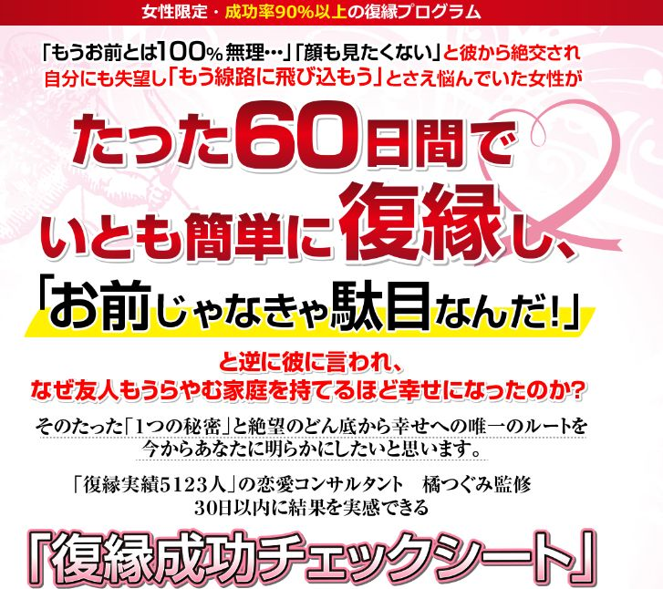 f:id:hanamizuki99999:20161028152649j:plain