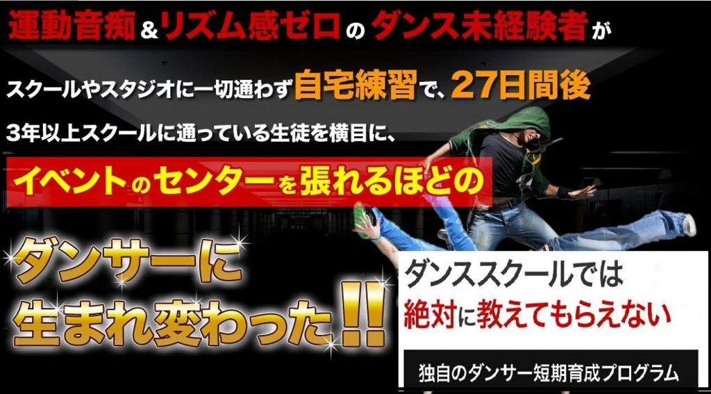 f:id:hanamizuki99999:20161028163326j:plain