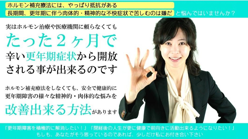 f:id:hanamizuki99999:20161029093316j:plain