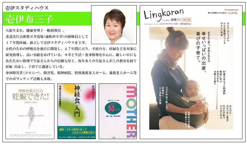 f:id:hanamizuki99999:20161029093638j:plain