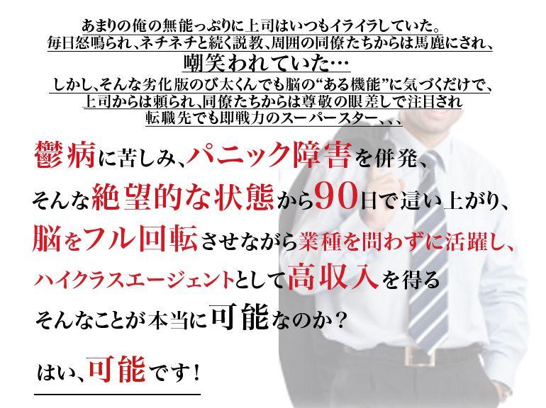 f:id:hanamizuki99999:20161029141327j:plain