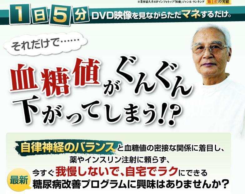 f:id:hanamizuki99999:20161031093023j:plain