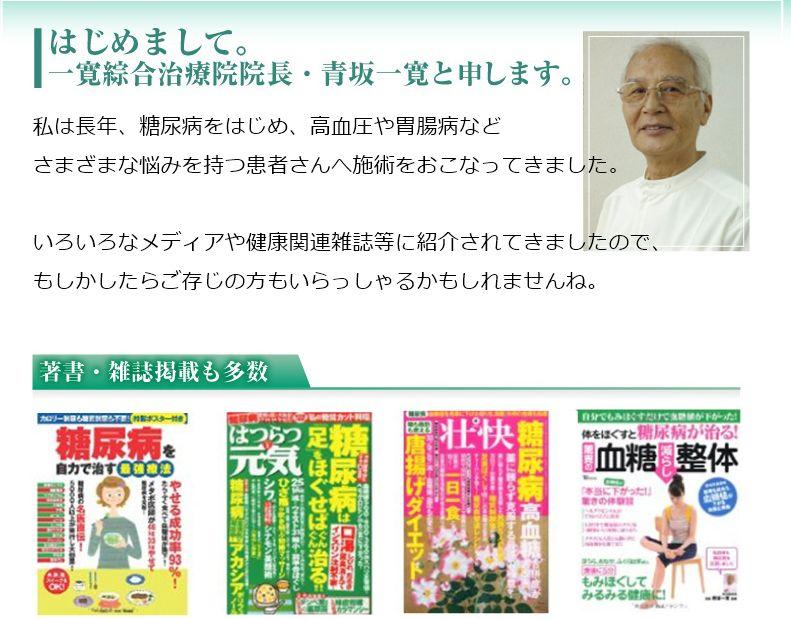 f:id:hanamizuki99999:20161031093401j:plain